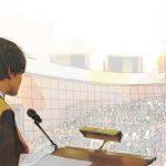 Colegio Mayor Albayzín: es plus que buscabas
